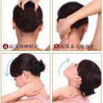 颈椎酸痛颈椎酸痛